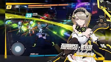 Screenshot 2: Honkai Impact 3 (TW)