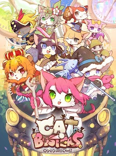 Cat Busters