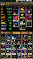 Screenshot 3: 갑자기 소드마스터 : 노가다 RPG