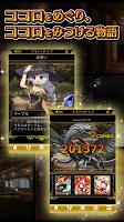 Screenshot 2: 黏土人大作戰