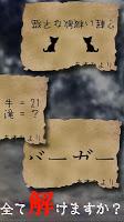Screenshot 2: 〜隱藏在孤島的9封信〜 孤島逃脫