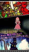 Screenshot 2: 脱出ゲーム ヒメメメ