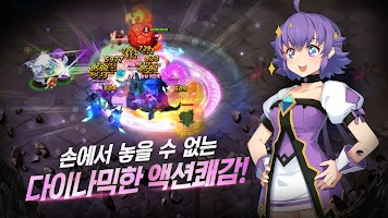 Screenshot 3: 永恆冒險 for kakao (韓版)