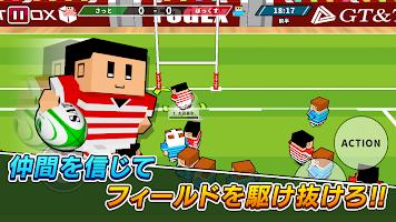 Screenshot 2: 桌上橄欖球