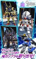 Screenshot 2: Gundam Battle: Gunpla Warfare | Japanese