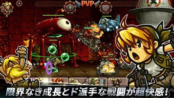Screenshot 2: Metal Slug Infinity:Idle Game | Japanese