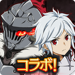 Icon: DanMachi - MEMORIA FREESE | Japanese