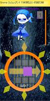 Screenshot 3: 音楽RPG Melodial・Stella