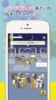 Screenshot 3: 貓咪樂隊