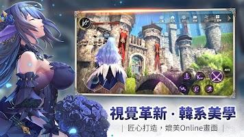 Screenshot 2: 幻想神域2