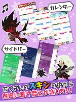 Screenshot 2: SHOW BY ROCK!!- 着せ替えカレンダー