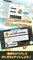Screenshot 3: OTOGAMI-リズムを操り世界を救え-