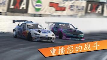 Screenshot 2: Torque Drift