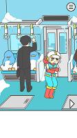 Screenshot 3: 電車で絶対座るマン - 脱出ゲーム