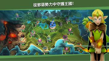 Screenshot 3: 戰鬥手牌