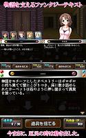 Screenshot 1: 琥珀物語