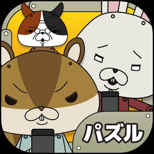 Icon: 紙兎ロぺパズル