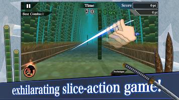Screenshot 1: 武士之劍
