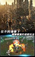 Screenshot 3: 銃夢:戰鬥天使