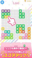 Screenshot 2: パズルスターガール - Block Puzzle -