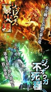 魔物獵人/怪物獵人:探險