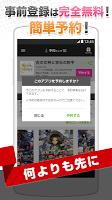 Screenshot 4: 預約TOP10 | 日版