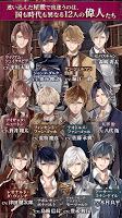 Screenshot 3: Ikemen Vampire | Japanese