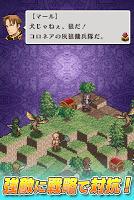 Screenshot 4: マーセナリーズサーガ3