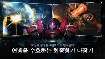 Screenshot 3: 創世紀戰:安塔利亞戰役 | 韓版