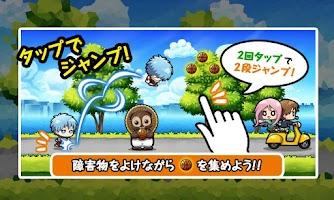 Screenshot 1: 黑子快跑!