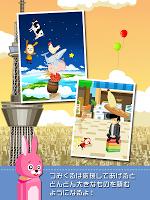 Screenshot 2: つみくる -かわいい妖精さんを育てて冒険する放置系ゲーム-