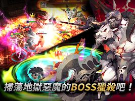 Screenshot 3: 東方奧德賽