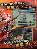 Screenshot 2: RPG Ellicia Online