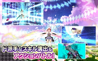 Screenshot 2: Project Tokyo Dolls | Japanese