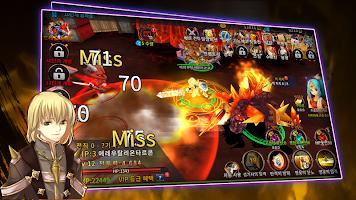 Screenshot 4: 最高等級傳說