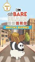 Screenshot 1: 熊熊遇見你 消消樂