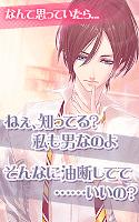 Screenshot 4: 男大姐學園