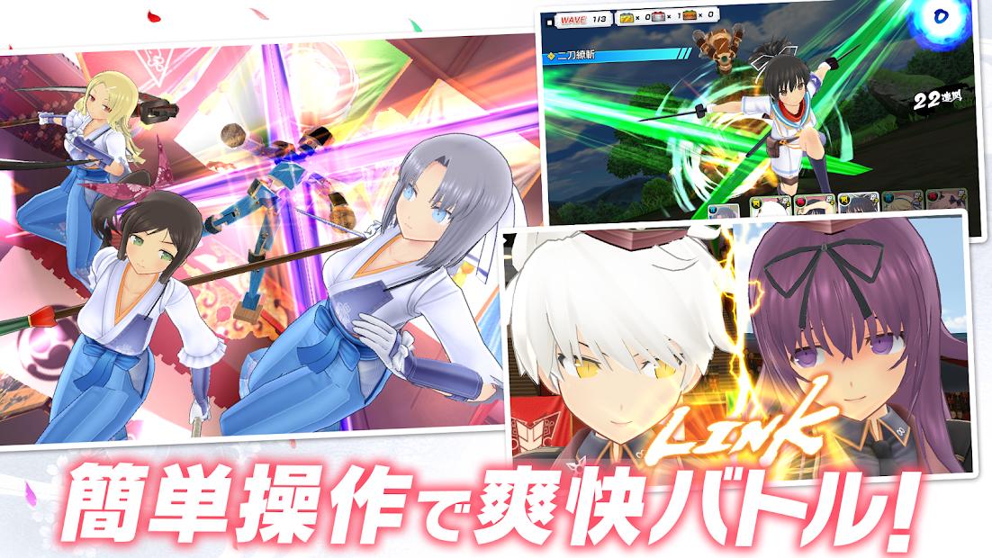 Screenshot 3: 忍者大師 閃亂神樂 NEW LINK (日版)