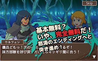 Screenshot 3: 傭兵王