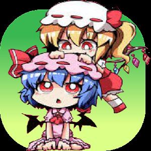 Icon: 【東方】レミリア落とし3 フランもっ!