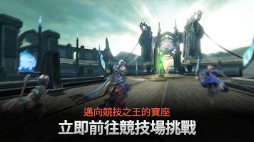 Screenshot 4: AxE: Alliance vs Empire(國際版)