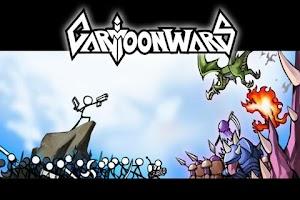 Screenshot 1: 卡通戰爭