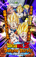 Screenshot 1: Dragon Ball Z Dokkan Battle | Japanese