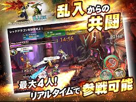 Screenshot 2: 靈魂武器