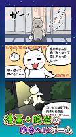 Screenshot 2: 脱出ゲーム ネコと恐怖の宇宙船