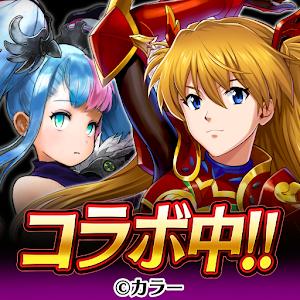Icon: 女武神連接/神域召喚