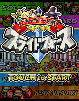 Screenshot 1: Gocha Character Taisen Slide Force
