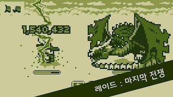 Screenshot 1: 용사는 타이밍 - 레트로 대전 액션 RPG