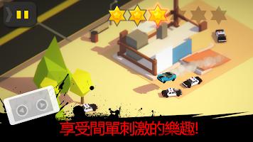 Screenshot 1: 倦怠的城市