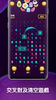 Screenshot 3: NumberZilla: 數字拼圖